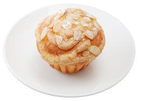 Top 3 Delicious Recipes with Almond Flour